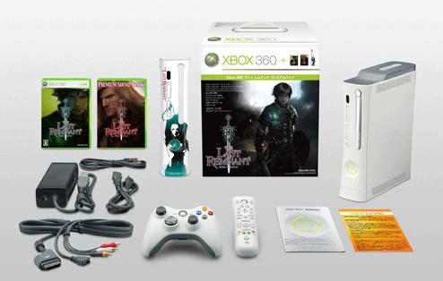 Il contenuto del bundle giapponese di The Last Remnant (Xbox 360)