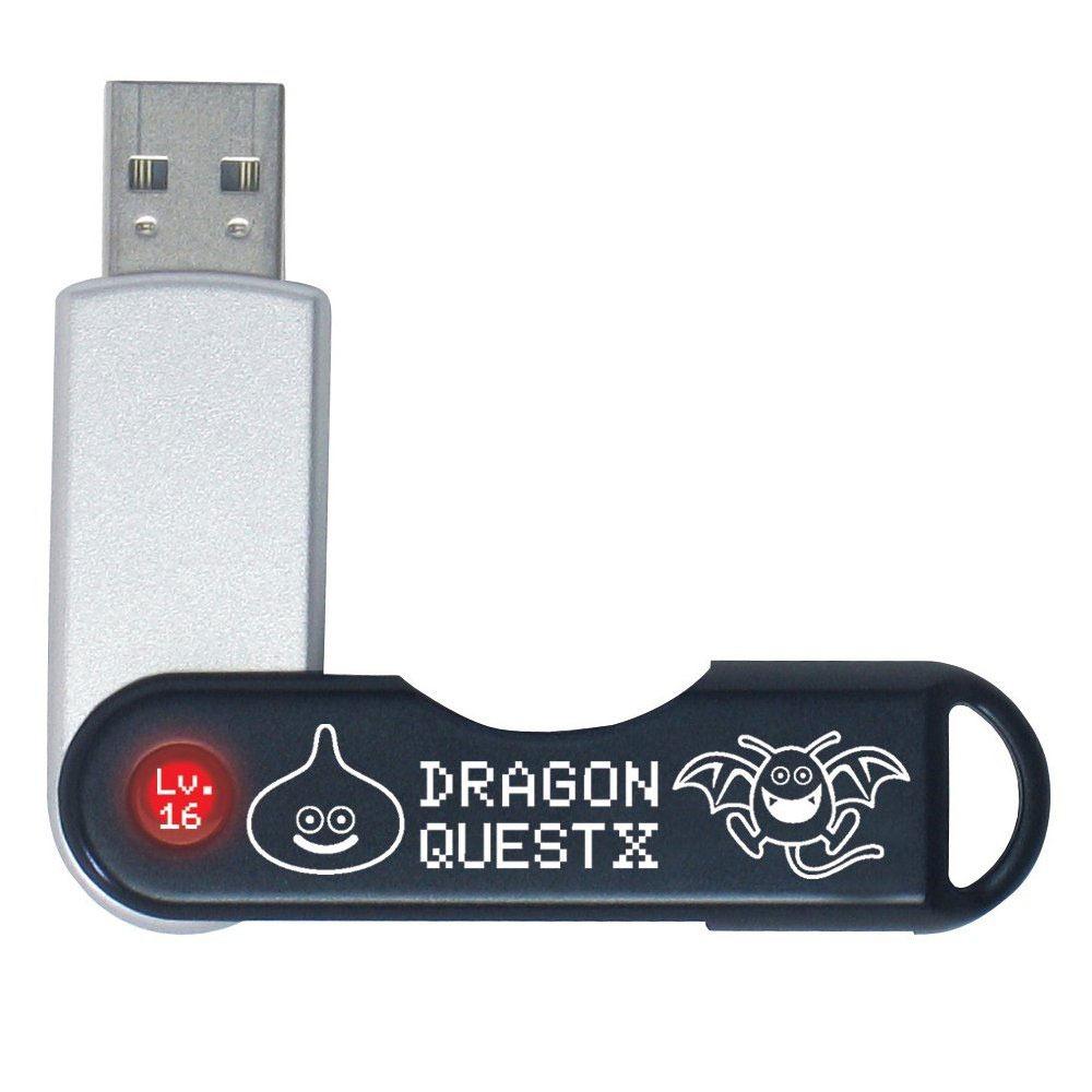 DragonQuestX-105052.jpg